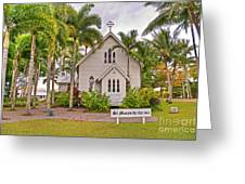 St Mary's By The Sea Greeting Card by Bob and Nancy Kendrick