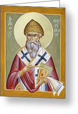 St Spyridon Greeting Card by Julia Bridget Hayes