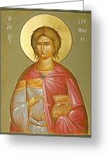 St Tryphon Greeting Card by Julia Bridget Hayes