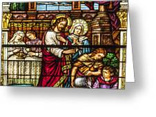 Stained Glass Greeting Card by Anthony Citro