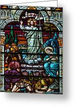 Stained Glass Jesus Greeting Card by Anthony Citro