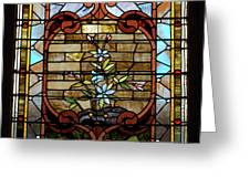Stained Glass Lc 18 Greeting Card by Thomas Woolworth