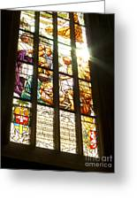 Stained Glass Window Greeting Card by Michal Boubin