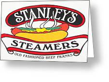 Stanley's Steamers Hot Dog Sign - 5d17929 - Painterly Greeting Card by Wingsdomain Art and Photography