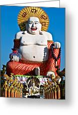 Statue Of Shiva Greeting Card by Adrian Evans