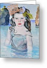 Stella Silver Mermaid Greeting Card by Kathryn Donatelli