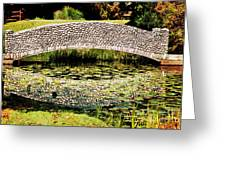 Stone Bridge Greeting Card by HD Connelly