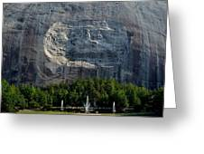 Stone Mountain   The Carving Greeting Card by George Bostian