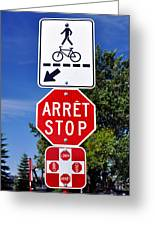 Stop And Crossing Signs. Greeting Card by Fernando Barozza