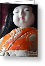 Strong Doll Greeting Card by Anita V Bauer