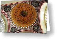 Sulemaniye Mosque Dome Greeting Card by Dean Harte