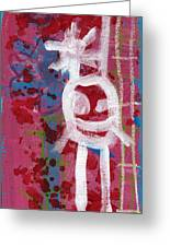 Tall Greeting Card by  Abril Andrade Griffith