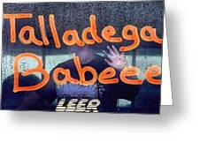 Talladega Greeting Card by Tammy McKinley