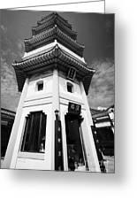 Temple Pagoda Po Fook Hill Cemetery Sha Tin New Territories Hong Kong Hksar China Asia Greeting Card by Joe Fox