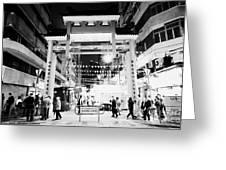 temple street night market tsim sha tsui kowloon hong kong hksar china Greeting Card by Joe Fox