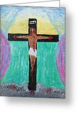 Thank God For Good Friday Nineteen Ninety Nine Greeting Card by Carl Deaville