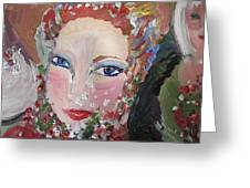 Thank You Helen Greeting Card by Judith Desrosiers