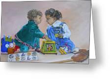 That's Mine Greeting Card by Joyce Reid