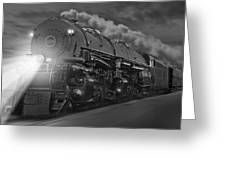 The 1218 On the Move Greeting Card by Mike McGlothlen