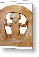 The Birth Of Mithras, Greek God Greeting Card by Photo Researchers