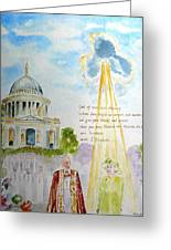 The Blessed Queen Greeting Card by Geeta Biswas
