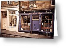 The Bow Bar. Edinburgh. Scotland Greeting Card by Jenny Rainbow