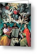 The Coronation Of The Virgin With Saints Luke Dominic And John The Evangelist Greeting Card by Bartolomeo Passarotti