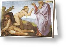 The Creation Of Eve Greeting Card by Michelangelo Buonarroti