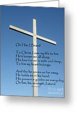 The Cross Greeting Card by MaryJane Armstrong