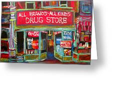 The Drug Store Greeting Card by Michael Litvack