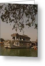 The Empress Dowagers Marble Boat Greeting Card by Richard Nowitz
