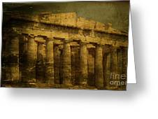 The Fall Of Athens Greeting Card by Lee Dos Santos