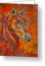 The Fire Of Passion Greeting Card by The Art With A Heart By Charlotte Phillips