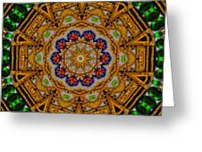The Golden Sacred Mandala In Wood Greeting Card by Pepita Selles