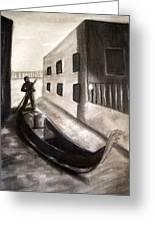 The Gondola Greeting Card by C Nick