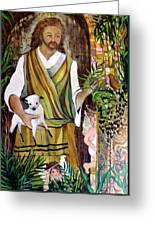 The Good Shephard At The Door Greeting Card by Mindy Newman