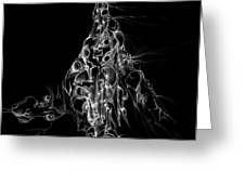 The Holy Mountain Inverted Greeting Card by Bodhi