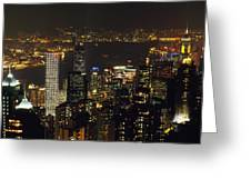 The Hong Kong Skyline Seen Greeting Card by Justin Guariglia