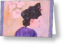 The Last Queen Of Korea Greeting Card by Lorraine Toler