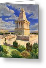 The Mausoleum At Halicarnassus Greeting Card by English School