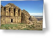 The Monastery Ad Dayr At Petra Greeting Card by Sami Sarkis