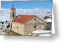 The Monastery Of Sheirobeem Greeting Card by Issam Hajjar