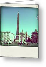 The Piazza Del Popolo. Rome Greeting Card by Bernard Jaubert