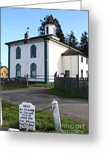 The Potter School House . Bodega Bay . Town Of Bodega . California . 7d12473 Greeting Card by Wingsdomain Art and Photography