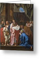 The Presentation Of Christ In The Temple Greeting Card by Charles Le Brun