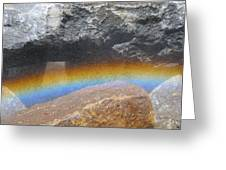 The Rainbow Fountain 5-5 Greeting Card by Chris  Riley
