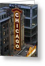 The Sign Outside The Chicago Theater Greeting Card by Paul Damien