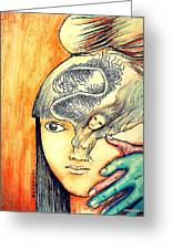 The Soul Is The Beginning And End Of Any Knowledge Greeting Card by Paulo Zerbato