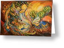 The Story Of The Orange Garden Greeting Card by Elena Kotliarker