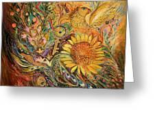 The Sunflower Greeting Card by Elena Kotliarker